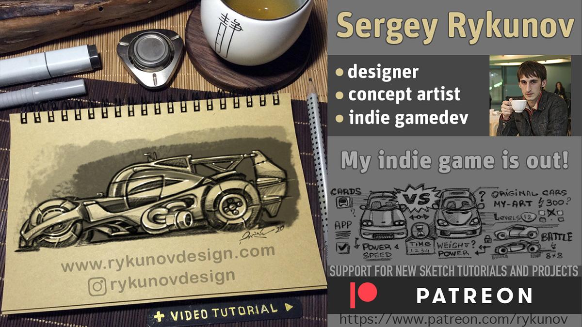Как нарисовать машину - Sergey Rykunov (RykunovDesign)